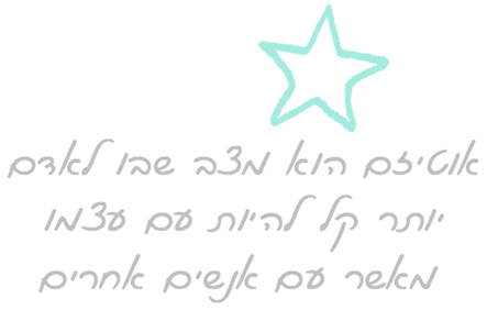 star autism copy